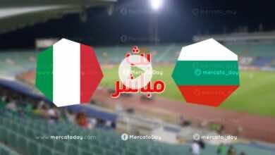 بث مباشر | مشاهدة مباراة منتخب إيطاليا ومنتخب بلغاريا في تصفيات كأس العالم 2022