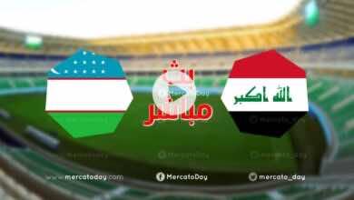 بث مباشر   مشاهدة مباراة منتخب السعودية ومنتخب أوزبكستان ضمن استعدادات تصفيات كأس العالم 2022
