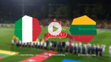 بث مباشر | مشاهدة مباراة منتخب ايطاليا ومنتخب ليتوانيا تصفيات كأس العالم 2022