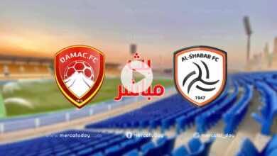 تابع لايف | بث مباشر مباراة الشباب وضمك في الدوري السعودي