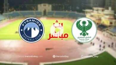 بث مباشر   مشاهدة مباراة بيراميدز والمصري البورسعيدي في الدوري المصري We