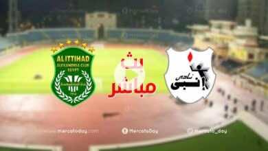 بث مباشر | مشاهدة مباراة الاتحاد السكندري وإنبي في الدوري المصري We