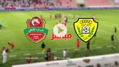 بث مباشر | مشاهدة مباراة الاهلي دبي والوصل في كأس الخليج العربي الإماراتي