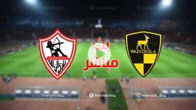 بث مباشر | مشاهدة مباراة الزمالك ووادي دجلة في الدوري المصري We