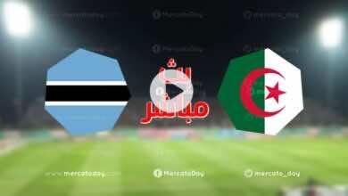 بث مباشر | مشاهدة مباراة منتخب الجزائر ومنتخب بوتسوانا في تصفيات امم افريقيا 2021