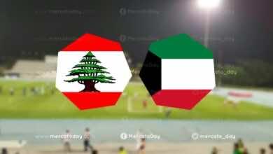 بث مباشر | مشاهدة الكويت ولبنان