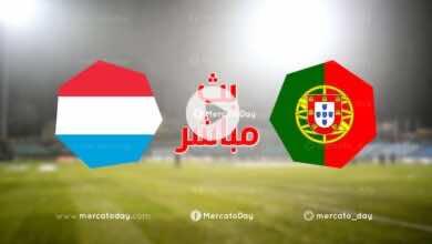بث مباشر   مشاهدة مباراة منتخب البرتغال ومنتخب لوكسمبرج في تصفيات كأس العالم