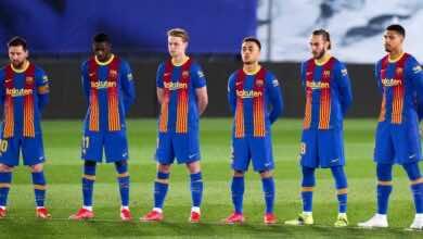برشلونة يغير قميص الكلاسيكو أمام أثلتيك بيلباو في نهائي كأس ملك إسبانيا
