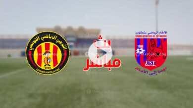 بث مباشر   مشاهدة مباراة الترجي واتحاد تطاوين في الدوري التونسي