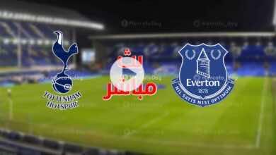 بث مباشر   مشاهدة مباراة توتنهام وايفرتون في الدوري الانجليزي