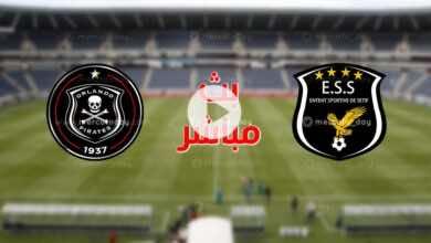 بث مباشر | مشاهدة مباراة وفاق سطيف واورلاندو في كأس الكونفدرالية الأفريقية