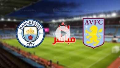 بث مباشر | مشاهدة مباراة مانشستر سيتي واستون فيلا فى الدوري الانجليزي