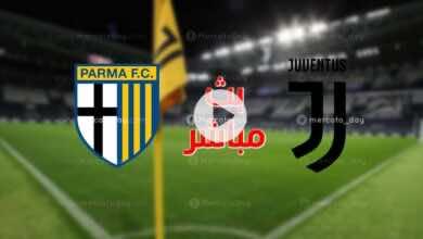 بث مباشر | مشاهدة مباراة يوفنتوس وبارما في الدوري الايطالي