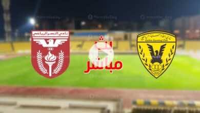 بث مباشر | مشاهدة مباراة القادسية والنصر فى الدوري الكويتي stc