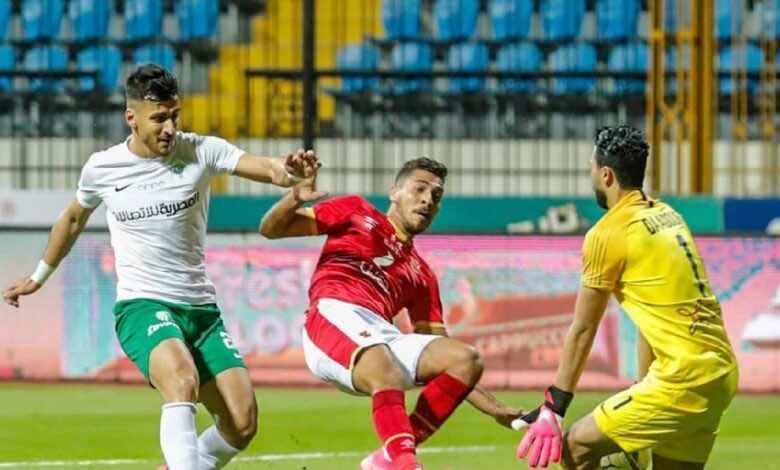فيديو | مشاهدة اهداف مباراة المصري البورسعيدي والاهلي فى الدوري المصري We (صور: twitter)