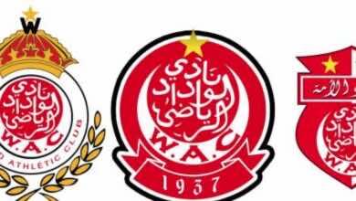 شعار نادي الوداد البيضاوي المغربي كورة القدم