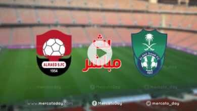 بث مباشر | مشاهدة مباراة الاهلي والرائد في الدوري السعودي