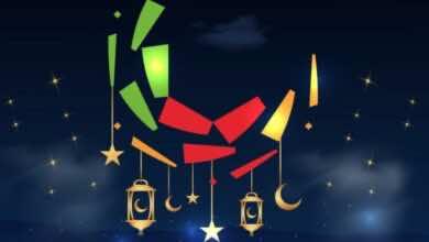 موقع ميركاتو يُهنئكم بحلول شهر رمضان المبارك