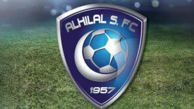 شعار نادي الهلال السعودي - صور SPL