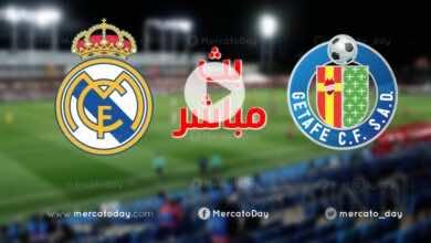بث مباشر | مشاهدة مباراة ريال مدريد وخيتافي في الدوري الاسباني