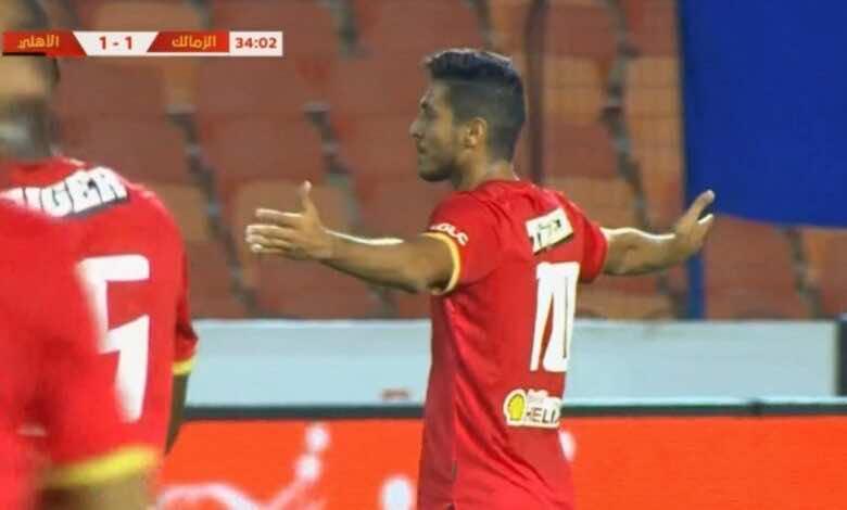 محمد شريف يسجل هدف تقدم الاهلي على الزمالك 2-1 في الدوري المصري