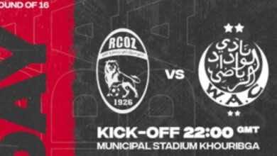بث مباشر   مشاهدة مباراة الوداد وسريع وادي زم في كأس العرش المغربي