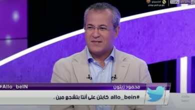قرعة دوري ابطال افريقيا 2021..كيف توقع علي محمد علي القرعة؟
