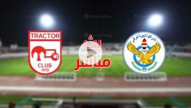بث مباشر | مشاهدة مباراة القوة الجوية وتركتور في دوري أبطال آسيا