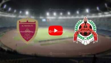 بث مباشر   مشاهدة مباراة الوحدة والريان في دوري ابطال اسيا