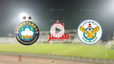 بث مباشر | مشاهدة مباراة القوة الجوية وباختاكور في دوري أبطال آسيا