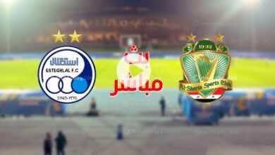 بث مباشر | مشاهدة مباراة الشرطة واستقلال طهران فى دوري ابطال اسيا