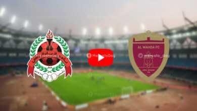 بث مباشر   مشاهدة مباراة الريان والوحدة في دوري ابطال اسيا «يلا شوت»