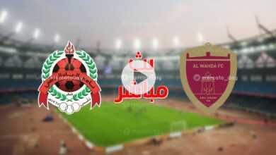 بث مباشر   مشاهدة مباراة الوحدة والريان في دوري أبطال آسيا