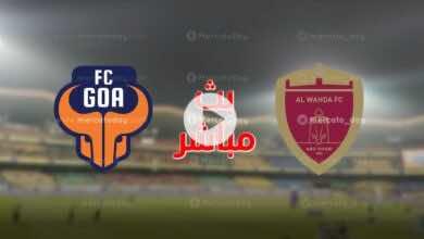 بث مباشر | مشاهدة مباراة الوحدة وجوا في دوري أبطال آسيا