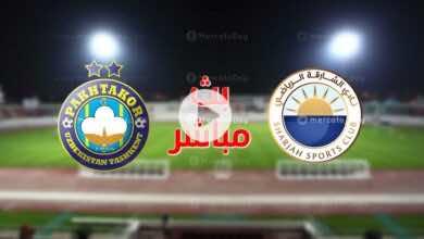 بث مباشر | مشاهدة مباراة الشارقة وباختاكور في دوري أبطال آسيا