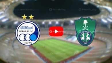 بث مباشر | شاهد مباراة الاهلي واستقلال طهران في دوري ابطال اسيا «رابط يلا شوت»