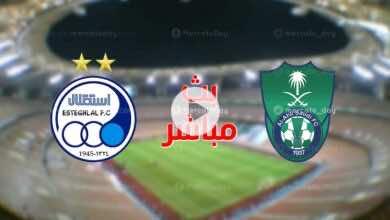 بث مباشر | مشاهدة مباراة الاهلي السعودي واستقلال طهران في دوري أبطال آسيا