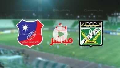 بث مباشر | مشاهدة مباراة العربي والكويت في الدوري الكويتي stc