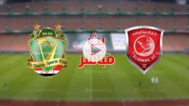 بث مباشر | مشاهدة مباراة الدحيل القطري والشرطة العراقي في دوري ابطال اسيا