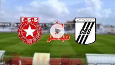 بث مباشر | مشاهدة مباراة النجم والصفاقسي في الدوري التونسي «كورة لايف»