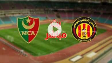 بث مباشر | مشاهدة مباراة الترجي ومولودية الجزائر في دوري ابطال افريقيا