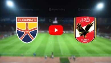 بث مباشر | شاهد مباراة الأهلي والجونة في الدوري المصري «رابط يلا شوت»