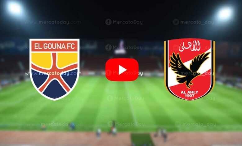 بث مباشر   شاهد مباراة الأهلي والجونة في الدوري المصري «رابط يلا شوت»