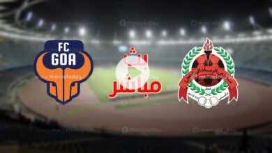 بث مباشر | مشاهدة مباراة الريان وجوا في دوري أبطال آسيا