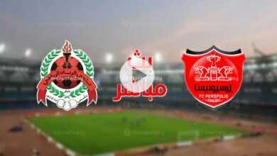 بث مباشر | مشاهدة مباراة الريان وبرسيبوليس في دوري أبطال آسيا