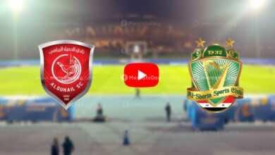 بث مباشر | مشاهدة مباراة الدحيل والشرطة في دوري ابطال اسيا «كورة لايف»