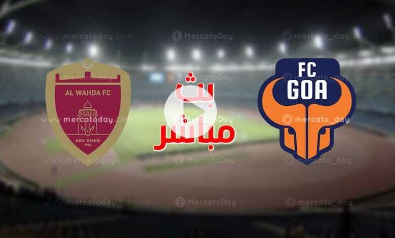 بث مباشر   مشاهدة مباراة الوحدة وجوا في دوري أبطال آسيا