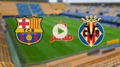بث مباشر | مشاهدة مباراة برشلونة وفياريال في الدوري الاسباني