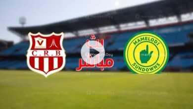 بث مباشر   مشاهدة مباراة شباب بلوزداد وصن داونز في دوري ابطال افريقيا