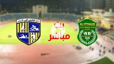 بث مباشر | مشاهدة مباراة المقاولون العرب والاتحاد السكندري في الدوري المصري We